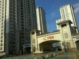 碧桂园·凤凰城