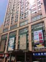 商贸国际大厦