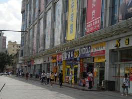 志健时代广场