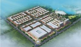 石嘴山国际建材城