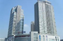 吉田国际广场