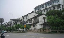 吉庆街别墅