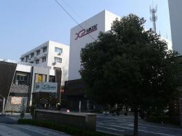 x2创意街区