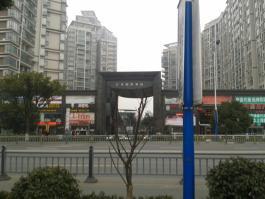 金河国际华庭