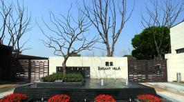 仁恒观棠位于世茂铜雀台东北方