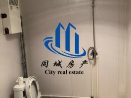 冀东石油家园