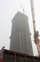 富力广东大厦