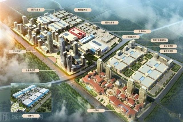 天津卓尔电商城