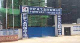 安粮·兰桂花园