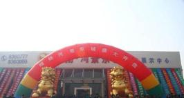绿扬·河景东城