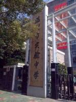 广小六中西公廨东公廨广场后巷解北后巷军装局百榕大厦