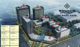 武汉设计产业园
