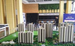 中建东湖锦城