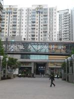 SBI创业光谷步行街