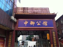 汉江财富公馆