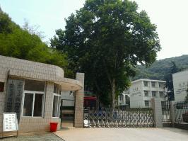 中国地质大学附属小学