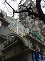 金成大厦位于帝景苑东南方