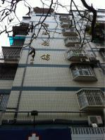 嵩海公寓位于帝景苑东南方