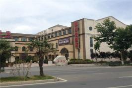 华浮宫桂园