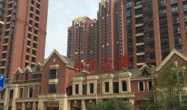 伟业公馆位于西安·恒大城东南方