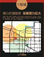 亿润·领城
