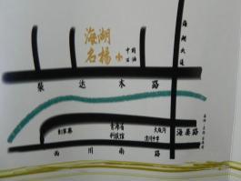 三园·新城佳苑