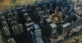 新千国际广场