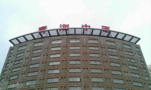 西宁市第一中学医疗图片 西宁城中区 城市房产 -西宁市第一中学图片图片