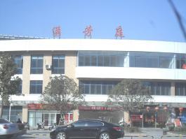 江阳新村满芳庭
