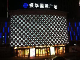 振华国际广场