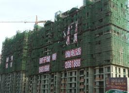 清水湾国子城