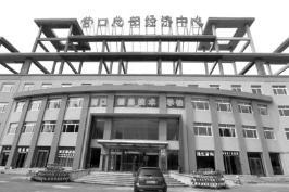 优粤城·城市广场