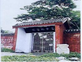 墨子纪念馆位于碧水云天中央城东南方