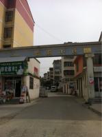 怡苑小区位于泉兴华庭东南方