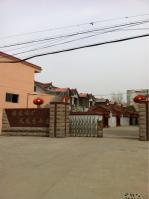 蒋庄煤矿凤凰台小区位于安泰花园西方