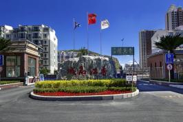 香江名城国际