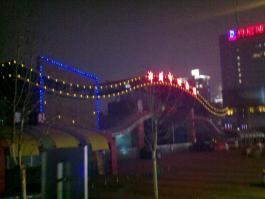 郑州市动物园位于正弘蓝堡湾三期弘熹台东南方