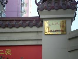 宇泰文博公寓