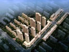 新城·尚上城