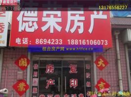 桓台县赵家小区