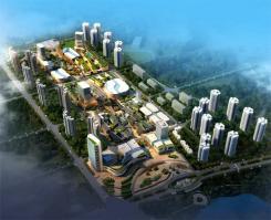 华商国际城